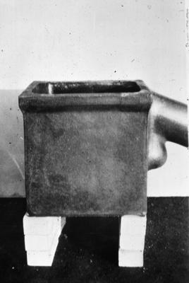 P04873; Drainage pipe