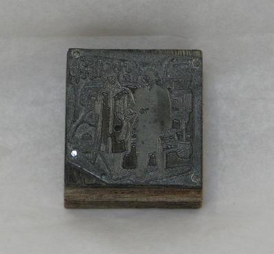 1987-112-307
