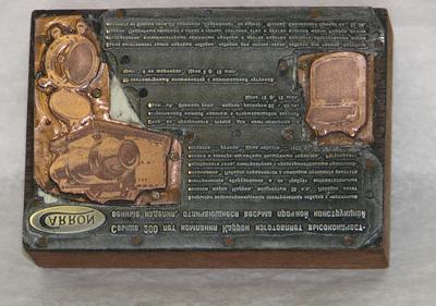 1987-112-389