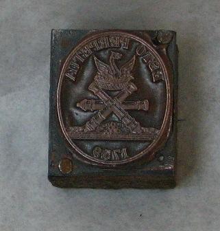 1987-112-407