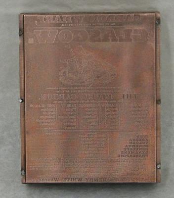 1987-112-453