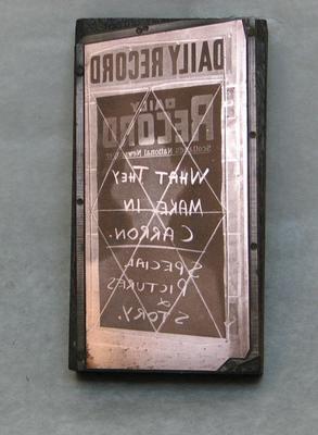 1987-112-697
