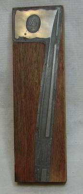 1987-112-755