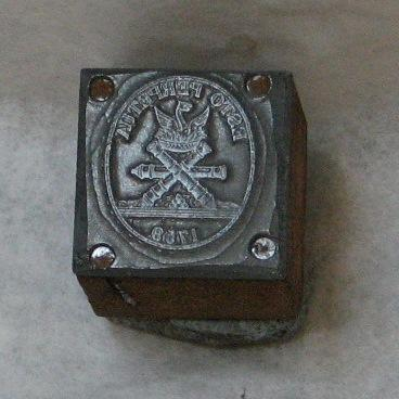 1987-112-409