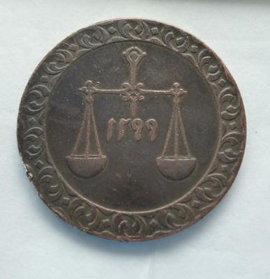 1977-043-058