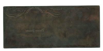1978-137-034/002; printing plate; banknote