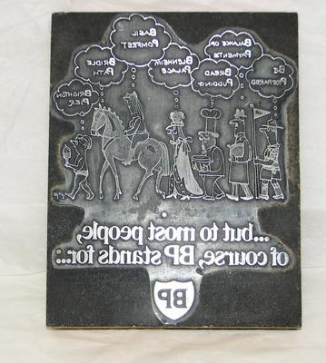 1977-078-159