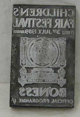 1977-078-171
