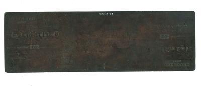 1978-137-033; printing plate; banknote