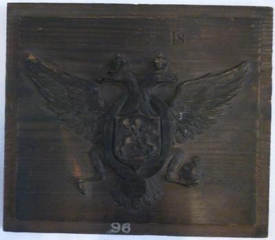 1983-042-206