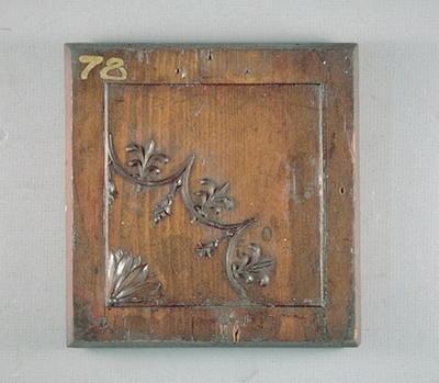 1987-112-677; pattern