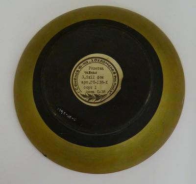 1998-055-005