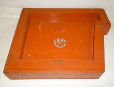 1979-005-002; mould box