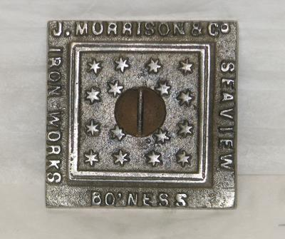 1980-058-001; model; manhole cover
