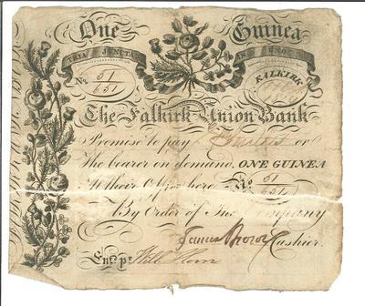1982-096-002; banknote; guinea (one)