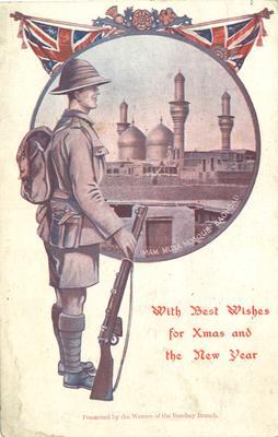 P45918; First World War picture postcard