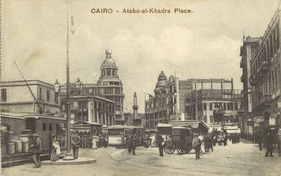 P45922;  Ataba-el-Khadra Place, Cairo