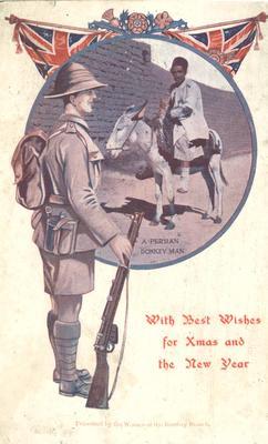 P45920; First World War picture postcard
