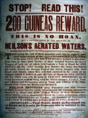 P15261; Advertisement for Guinea Screws